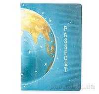 Обложка для паспорта ZIZ Планета ZIZ-10064