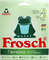 Ecological для влажной и сухой уборки FROSCH (4820178470018)
