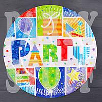 Тарелка бумажная одноразовая Party 23 см (10 шт)