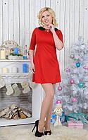 Женское платье Золушка А4 размер L