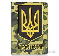 Обложка для паспорта ZIZ Камуфляж ZIZ-10086