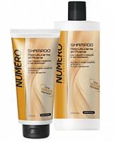 BRELIL Numero Шампунь для волос восстанавливающий с экстрактом овса