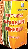 """Клетчатка зародышей пшеницы """"Сорбизол"""", 400"""