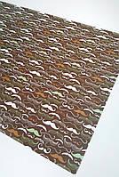 Подарочная бумага (упаковочная) коричневого цвета для мужчин с усами