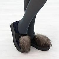 Туфли из натуральной замши с мехом темно-синего цвета