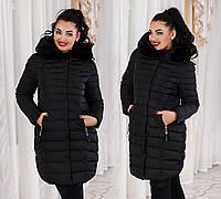 Ж858 Куртка зимняя на холлофайбере батал в расцветках Черный