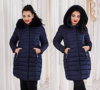 Ж858 Куртка зимняя на холлофайбере батал в расцветках Темно-синий