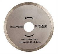 Диск для плиткореза 110 мм TC-9811LX-990