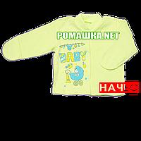 Детская кофточка р. 62 с начесом и царапками демисезонная ткань ФУТЕР 100% хлопок ТМ Алекс 3222 Зеленый