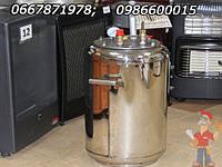 """Электрический автоклав """"Блеск"""" с возможностью комбинированного нагрева газ+электро на 21 литровую банку"""