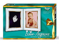 Набор для творчества Беби ладошка BL-01, Danko Toys