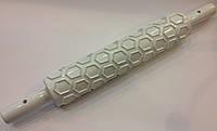 Скалка текстурная с ручками Соты