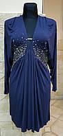 Платье без рукавов с жакетом  Frize (Франция)