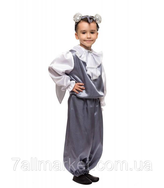 """Костюм Комарика на детей 3-8 лет (Украина) """"KARNAVAL"""" оптом в Одессе на 7 км"""
