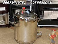 """Электро автоклав """"Блеск"""" из нержавейки  комбинированным нагревом (газ/электро) на 14 литровых"""