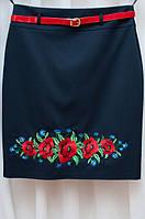 "Женская юбка ""Вышиванка"" мак,василек (А.Н.Л) размер:  42-48"