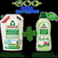 ЭКО-ПАРА: Жидкое средство-концентрат для стирки Марсельское мыло + Концентрированный ополаскиватель для белья