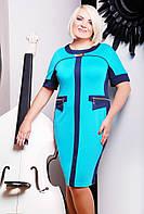 Платье женское батал Летициана бирюза+темно-синий 50-58 размеры