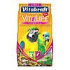 Корм Vitakraft 14155 Vita Life Special для амазонов 650 г
