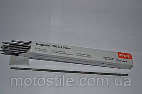 Надфиль для заточки цепи Stihl d-4.0mm (original)