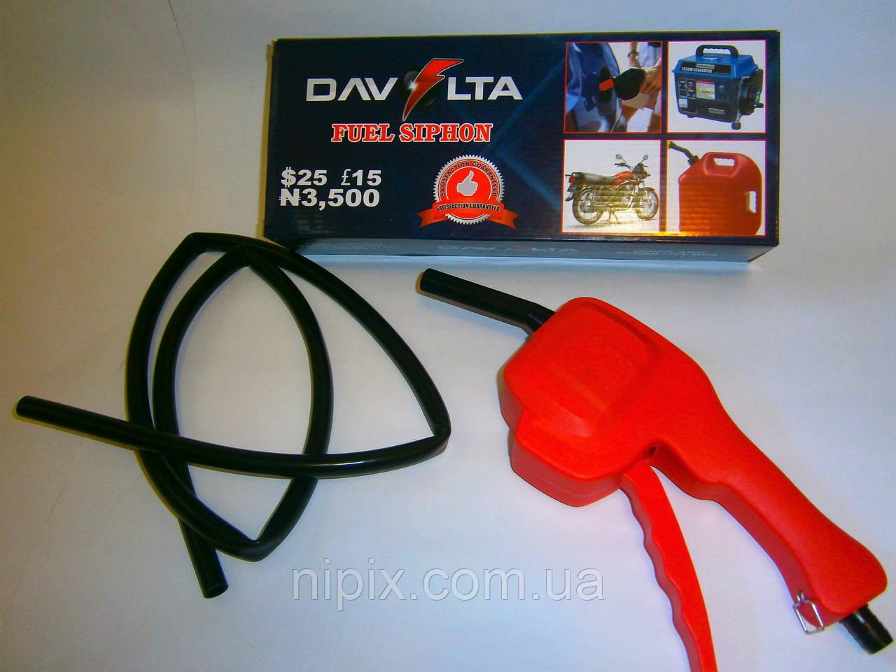 Насос для перекачки топлива (жидкости) Davolta Fuel Siphon
