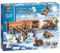 Детский конструктор BELA 10442 Urban Artic - Базовый лагерь.