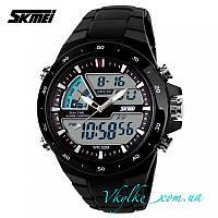 Спортивные часы  Skmei Sport Dive (1016) черные