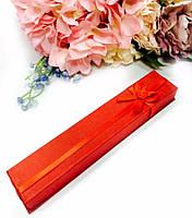 Коробочка подарочная красная 22х4