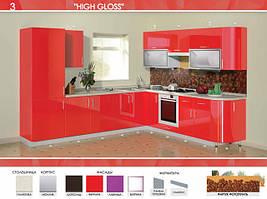 Образцы кухонь HighGloss