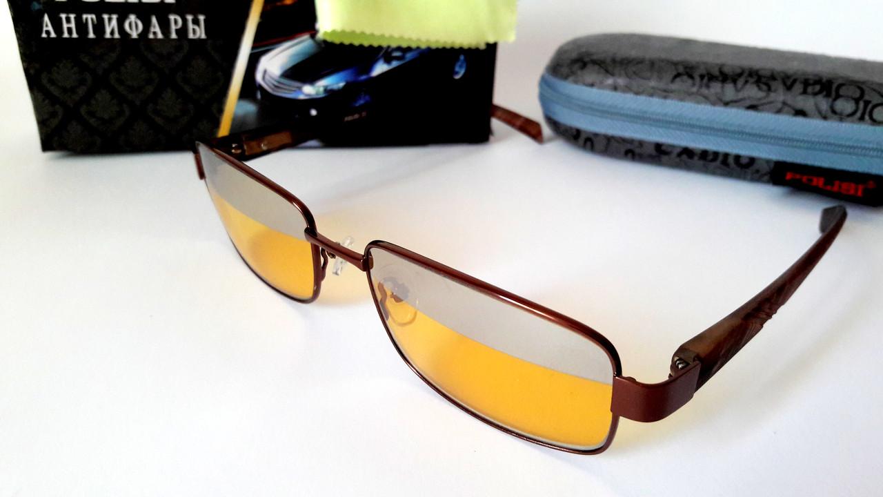 Защитные очки Антифары, Polisi цвета шоколада, для водителей, с флексами