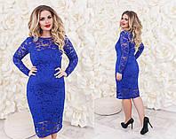 Красивое и очень нарядное женское  гипюровое платье синее электрик 48-54