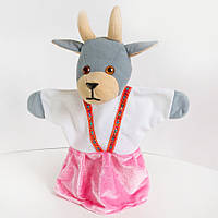 Игрушка рукавичка (кукольный театр) Коза