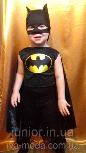"""Карнавальний костюм для хлопчика """"Бетмен""""."""