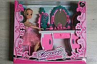 Кукла шарнирная в красивой одежде, с трюмо и аксессуарами, в коробке