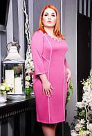 Платье женское батального размера Долорес фрез 50, 52, 54, 56, 58 размеры