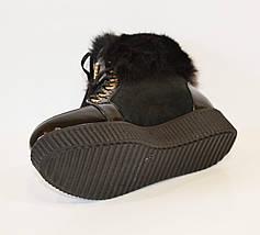 Черные ботинки с мехом El Passo 1592, фото 3