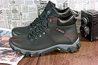 Мужские зимние ботинки ECCO , кожаная обувь, высокое качество изготовления,