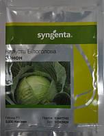 Семена капусты Зенон F1 (Syngenta) 2500 семян — поздний гибрид (130-135 дней), для хранения, белокочанная.