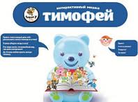 Музыкальный интерактивный Мишка Тимофей