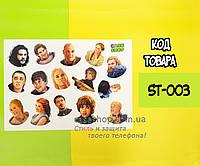 """Стикеры, дизайн """"ST-003"""" (16 наклеек)"""