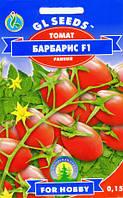 Семена Томат Барбарис F1 (0,25 г) GL SEEDS