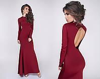 Шикарное вечернее женское платье макси с открытой спиной цвета марсала