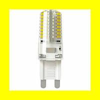 Светодиодная лампа LEDEX Standard 3Вт G9  250lm 360º AC 220В чип  Epistar Тайвань 6500К