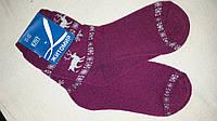 Носки махровые для девочки, р-р 20-22, 18 грн