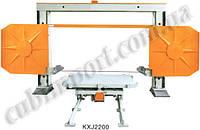 Канатные станки KXJ-1500/2200