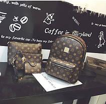 Подарочный набор для модных девушек Рюкзак, клатч, косметичка, визитница, фото 3