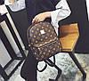 Подарочный набор для модных девушек Рюкзак, клатч, косметичка, визитница , фото 3