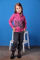 Детский Спортивный костюм из 2-х ед., cерые штаны и розовая кофта в звездах и домах