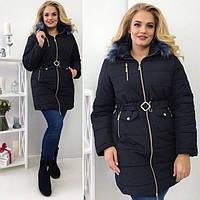 """Женское стильное пальто """" Аляска """""""