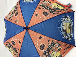 Зонт детский 1099-5